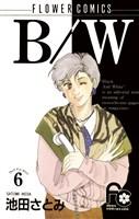 B/W(6)
