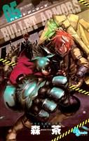 BULLET ARMORS(5)