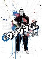 闇金ウシジマくん(34)