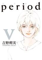period(5)