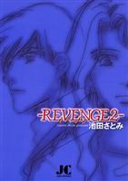 REVENGE(2)