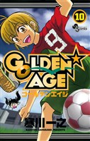 GOLDEN★AGE(10)