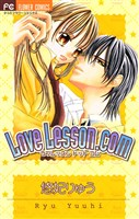 Love Lesson.com(1)