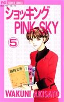 ショッキングPINK-SKY(5)
