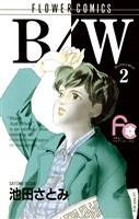 B/W(2)