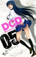 DCD(5)