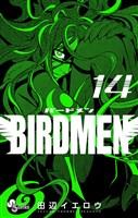 BIRDMEN(14)
