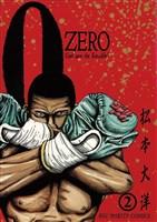 ZERO(ゼロ)(2)