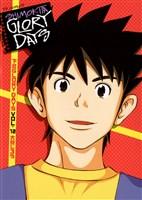 下北GLORY DAYS(12)
