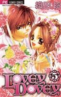 LOVEY DOVEY(5)