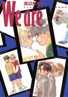 We are(1)