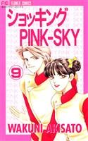 ショッキングPINK-SKY(9)