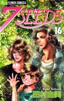 7SEEDS(16)