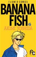 BANANA FISH(6)