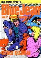 ブルー・ジーン(2)