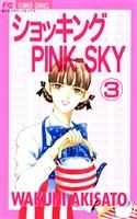 ショッキングPINK-SKY(3)