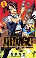 ARAGO(2)