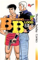B.B(5)