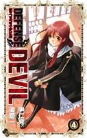 DEFENSE DEVIL(4)
