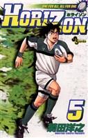 HORIZON(5)