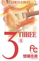 3(THREE)(4)