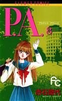 P.A.(8)