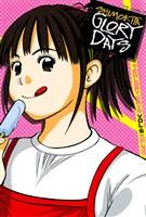 下北GLORY DAYS(5)