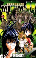 MIXIM☆11(3)