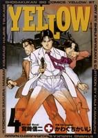 YELLOW(4)