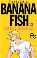 BANANA FISH(13)