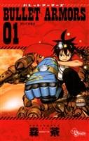 BULLET ARMORS(1)