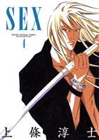 SEX(4)