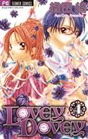 LOVEY DOVEY(4)