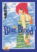 Blue Blood(1)