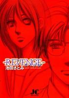 REVENGE-リベンジ-(1)