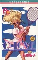 0-LOVE(4)