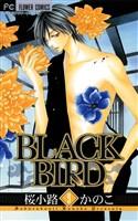 BLACK BIRD(9)