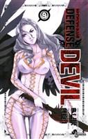 DEFENSE DEVIL(9)
