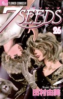 7SEEDS(26)
