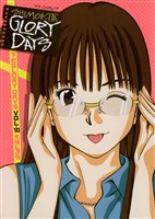 下北GLORY DAYS(10)