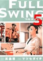 FULL SWING(5)
