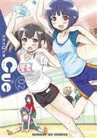 Cue(2)