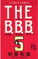 THE B.B.B.(5)