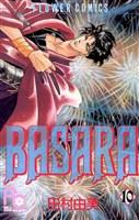 BASARA(10)
