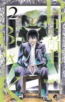 BIBLE OF BLACK(2)