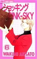ショッキングPINK-SKY(6)