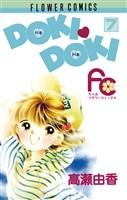 DOKI・DOKI(7)