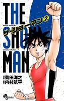 THE SHOWMAN(2)