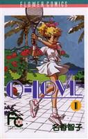 0-LOVE(1)