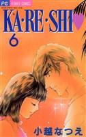 KA・RE・SHI(6)